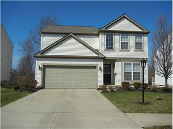 530 Andover Circle, Broadview Heights, OH